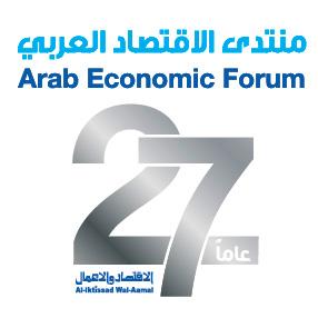 منتدى الاقتصاد العربي