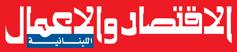 اللبنانية