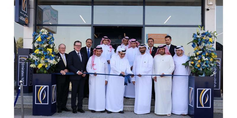 بنك الإمارات دبي الوطني يفتتح فرعه الثاني في الرياض Al Iktissad Wal Aamal الإقتصاد والأعمال
